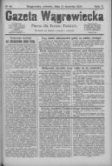 Gazeta Wągrowiecka: pismo dla rodzin polskich 1925.08.11 R.5 Nr94