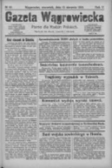 Gazeta Wągrowiecka: pismo dla rodzin polskich 1925.08.13 R.5 Nr95