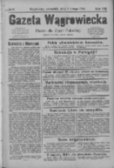 Gazeta Wągrowiecka: pismo dla ziemi pałuckiej 1928.02.09 R.8 Nr18