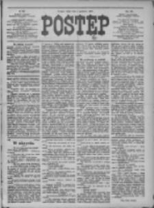 Postęp 1908.09.02 R.19 Nr201