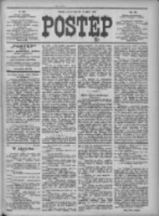Postęp 1908.09.25 R.19 Nr220