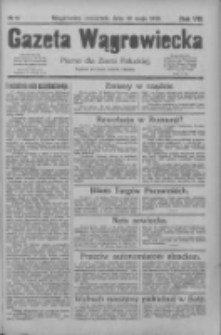 Gazeta Wągrowiecka: pismo dla ziemi pałuckiej 1928.05.10 R.8 Nr56