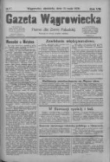 Gazeta Wągrowiecka: pismo dla ziemi pałuckiej 1928.05.13 R.8 Nr57