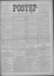 Postęp 1899.03.21 R.10 Nr66