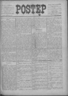 Postęp 1899.04.08 R.10 Nr80