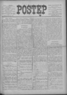 Postęp 1899.04.11 R.10 Nr82