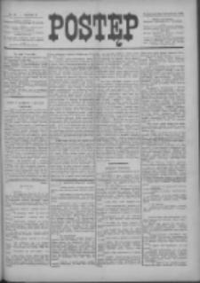 Postęp 1899.04.23 R.10 Nr93