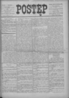 Postęp 1899.04.26 R.10 Nr95
