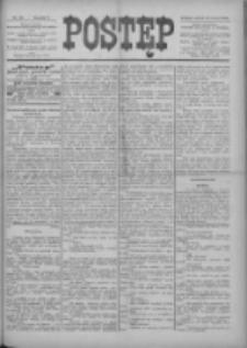 Postęp 1899.06.20 R.10 Nr138