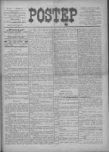Postęp 1899.07.01 R.10 Nr147