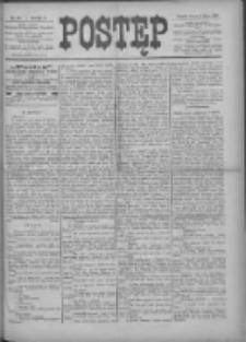 Postęp 1899.07.04 R.10 Nr149