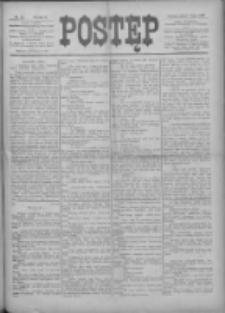 Postęp 1899.07.07 R.10 Nr152