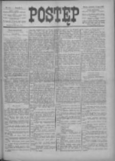 Postęp 1899.07.09 R.10 Nr154