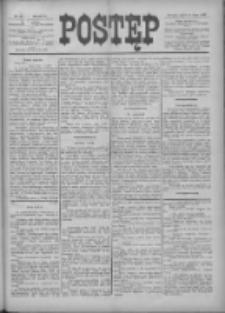 Postęp 1899.07.14 R.10 Nr158