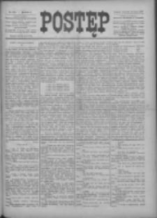 Postęp 1899.07.20 R.10 Nr163
