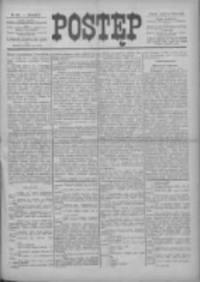 Postęp 1899.07.21 R.10 Nr164