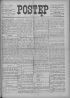 Postęp 1899.07.29 R.10 Nr171