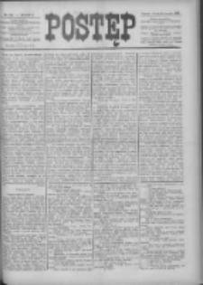 Postęp 1899.08.15 R.10 Nr185