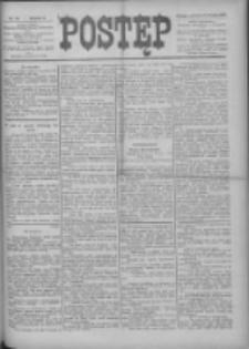 Postęp 1899.08.27 R.10 Nr195