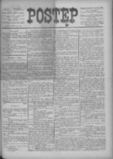 Postęp 1899.08.31 R.10 Nr198
