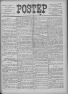 Postęp 1899.09.20 R.10 Nr214