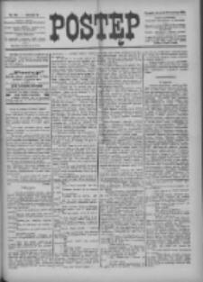 Postęp 1899.09.28 R.10 Nr221