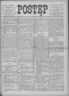 Postęp 1899.10.08 R.10 Nr230