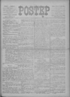 Postęp 1899.10.24 R.10 Nr243