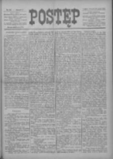 Postęp 1899.10.29 R.10 Nr248