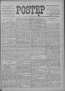 Postęp 1899.11.12 R.10 Nr259