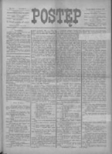 Postęp 1899.12.01 R.10 Nr274