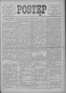 Postęp 1899.12.05 R.10 Nr277