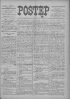 Postęp 1899.12.21 R.10 Nr290
