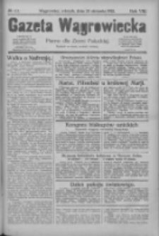 Gazeta Wągrowiecka: pismo dla ziemi pałuckiej 1928.08.28 R.8 Nr102