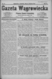 Gazeta Wągrowiecka: pismo ziemi pałuckiej 1931.01.22 R.11 Nr17