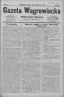 Gazeta Wągrowiecka: pismo ziemi pałuckiej 1931.01.31 R.11 Nr25