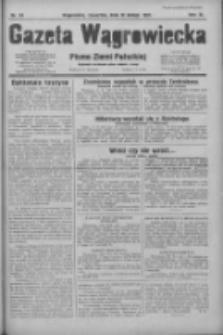Gazeta Wągrowiecka: pismo ziemi pałuckiej 1931.02.12 R.11 Nr34