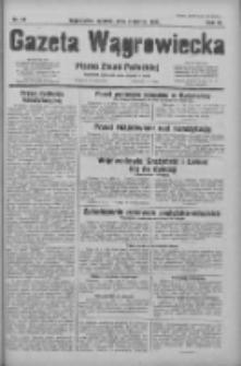 Gazeta Wągrowiecka: pismo ziemi pałuckiej 1931.03.03 R.11 Nr50