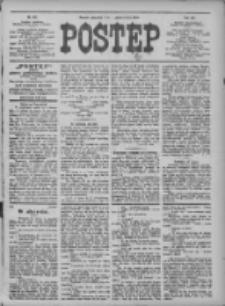 Postęp 1908.10.01 R.19 Nr225