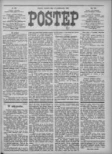 Postęp 1908.10.15 R.19 Nr237