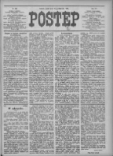 Postęp 1908.10.16 R.19 Nr238