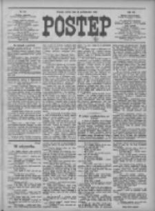 Postęp 1908.10.31 R.19 Nr251