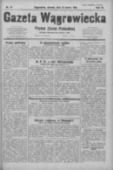 Gazeta Wągrowiecka: pismo ziemi pałuckiej 1931.03.10 R.11 Nr56
