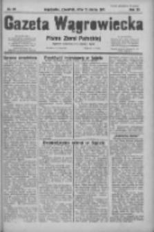 Gazeta Wągrowiecka: pismo ziemi pałuckiej 1931.03.12 R.11 Nr58