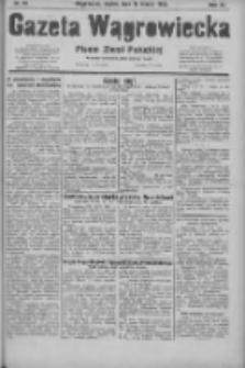 Gazeta Wągrowiecka: pismo ziemi pałuckiej 1931.03.13 R.11 Nr59