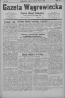 Gazeta Wągrowiecka: pismo ziemi pałuckiej 1931.03.14 R.11 Nr60