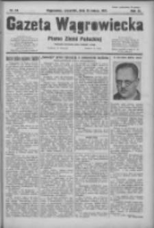 Gazeta Wągrowiecka: pismo ziemi pałuckiej 1931.03.19 R.11 Nr64