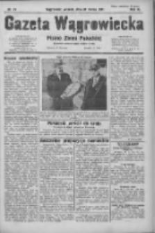 Gazeta Wągrowiecka: pismo ziemi pałuckiej 1931.03.31 R.11 Nr74