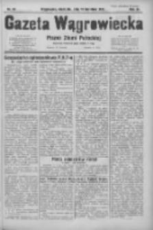 Gazeta Wągrowiecka: pismo ziemi pałuckiej 1931.04.12 R.11 Nr84