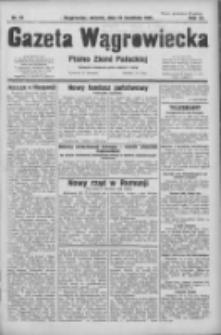 Gazeta Wągrowiecka: pismo ziemi pałuckiej 1931.04.21 R.11 Nr91